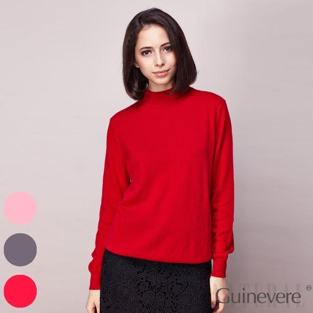 【矜蘭妃】100%CASHMERE立領羊絨衫(紅)