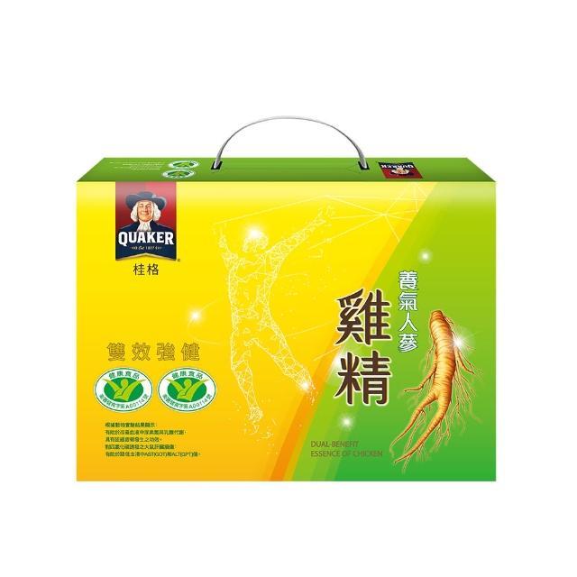 【桂格】養氣人蔘雞精禮盒68ml*8入