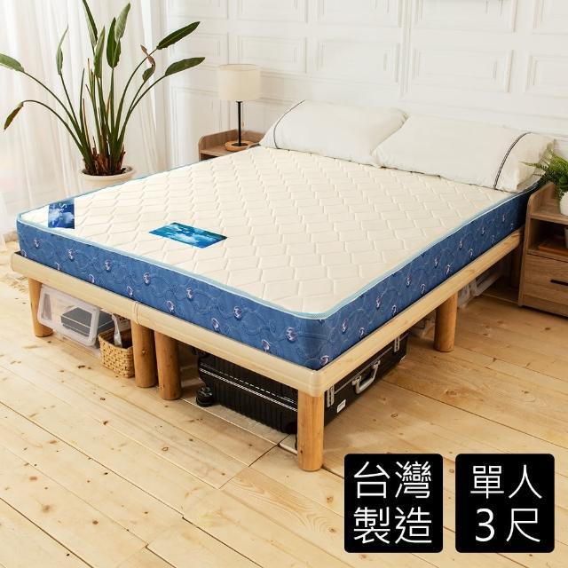 【時尚屋】韋納爾日式經典3尺單人獨立筒彈簧床墊(GA813-3)