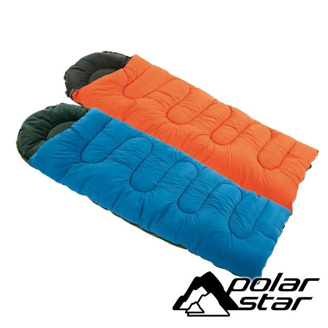 【PolarStar】台灣製 加大矽纖維睡袋 橘 P16730(SGS檢驗 -12-7°C)