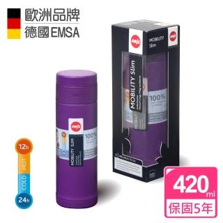 【德國EMSA】隨行輕量保溫杯MOBILITY Slim 保固5年(420ml-黑莓紫)