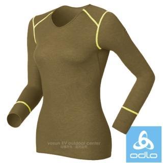 【瑞士 ODLO】限量版 warm effect 女V領機能型銀離子保暖內衣.衛生衣(淺咖啡 190881)