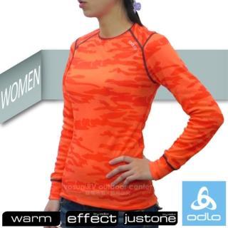 【瑞士 ODLO】限量款 WARM EFFECT 女圓領專業機能型銀離子保暖內衣(191991 橘迷彩)
