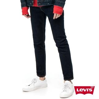 【Levis】510 緊身窄管「微量彈」原色丹寧牛仔褲