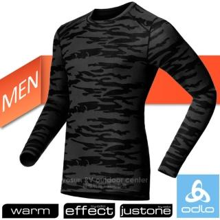 【瑞士 ODLO】限量款 WARM EFFECT 男圓領專業機能型銀離子保暖內衣(191992 黑迷彩)