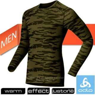 【瑞士 ODLO】限量款 WARM EFFECT 男圓領專業機能型銀離子保暖內衣(191992 綠迷彩)