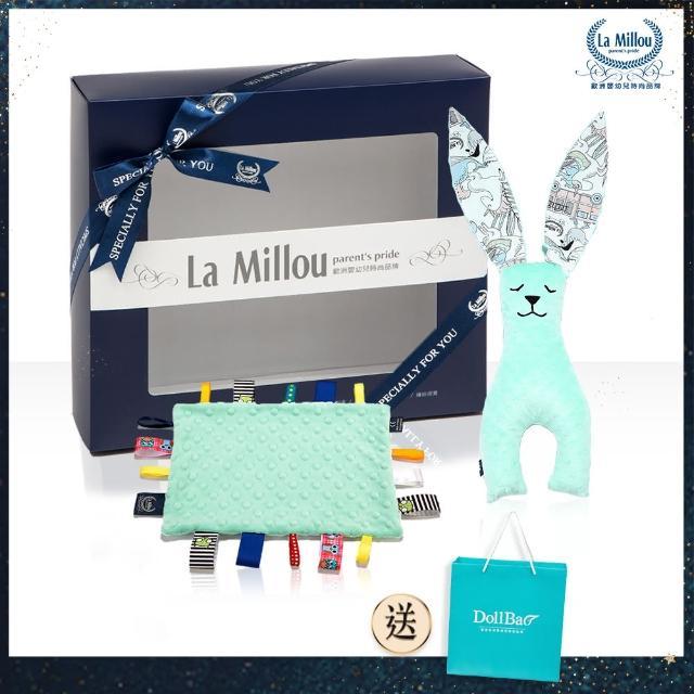 【La Millou】安撫禮盒 豆豆安撫兔23cm+豆豆安撫巾-贈送禮提袋(多款可選)
