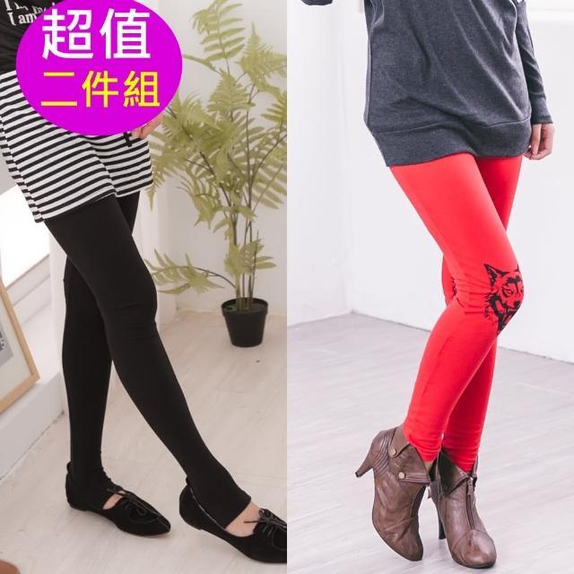 【衣心衣意中大尺碼】超值2件組 四面彈力內搭褲(FC3A3530黑+B8004紅)