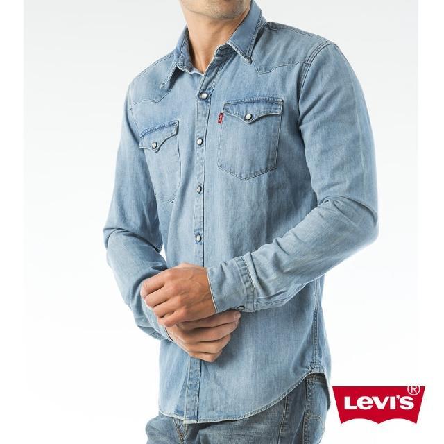 【Levis】牛仔襯衫 男裝 / Barstow V形雙口袋 / 淺色水洗 / White Oak布廠 / 經典延續款