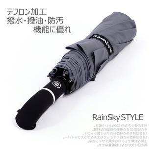 【RainBow】Teflon 大型48吋超潑水自動傘-防風傘/折疊晴雨傘(俐落灰)