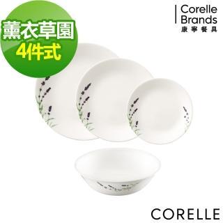【美國康寧 CORELLE】薰衣草園4件式餐盤組(402)