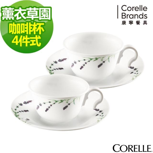 【美國康寧 CORELLE】薰衣草園4件式咖啡杯組(404)