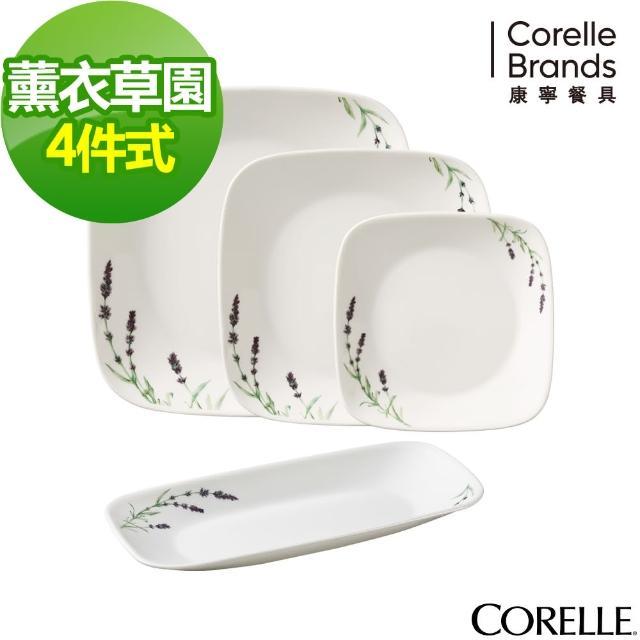 【美國康寧 CORELLE】薰衣草園4件式方型餐盤組(405)