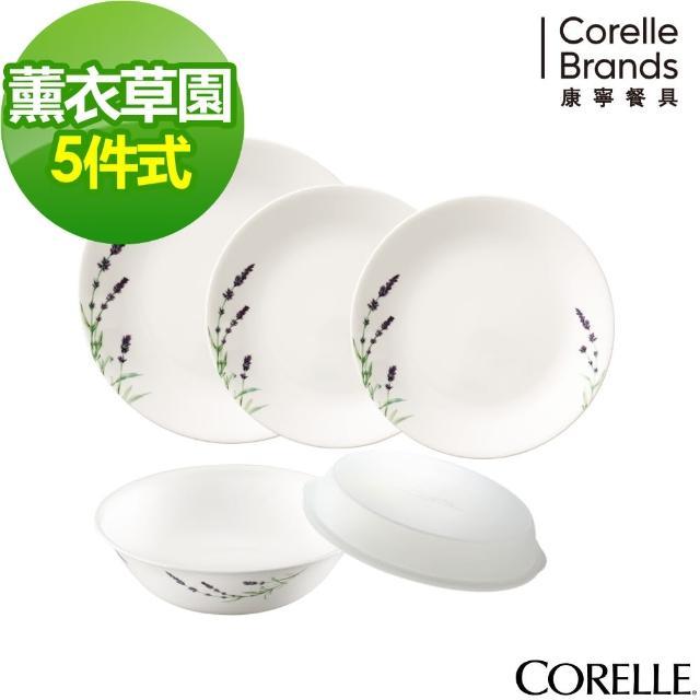 【美國康寧 CORELLE】薰衣草園5件式餐盤組(501)