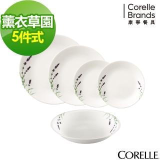 【美國康寧 CORELLE】薰衣草園5件式餐盤組(502)