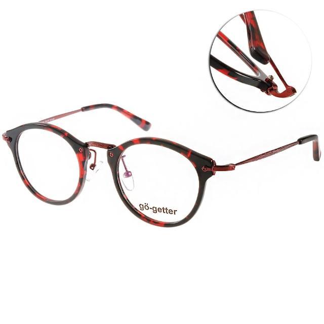 【Go-Getter眼鏡】簡約半圓框款(紅琥珀#GO2003 REDE)