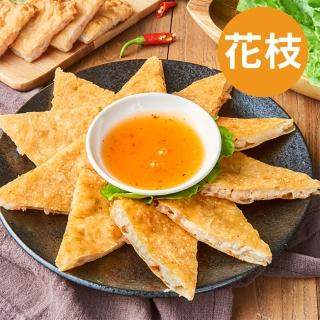 【鮮食家任選799】饗福花枝月亮蝦餅(240g/片)