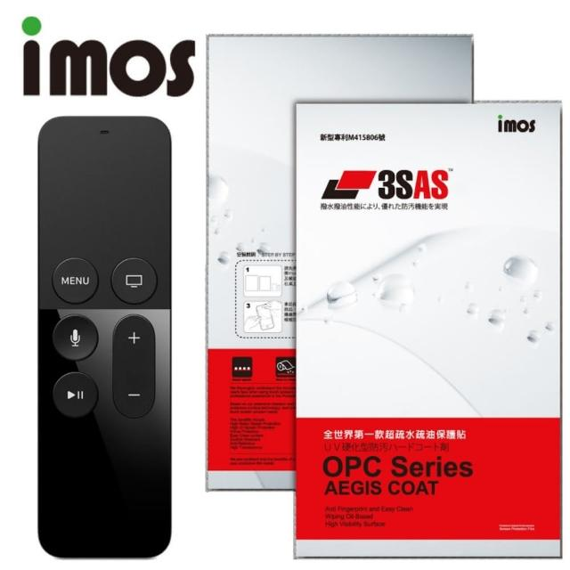 【iMOS 3SAS】Apple TV 遙控器保護貼