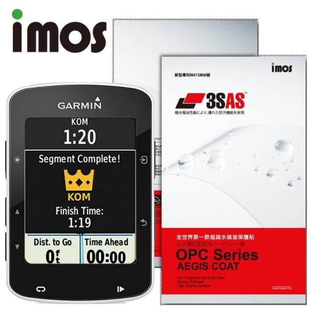 【iMOS 3SAS】Garmin edge 520 螢幕保護貼