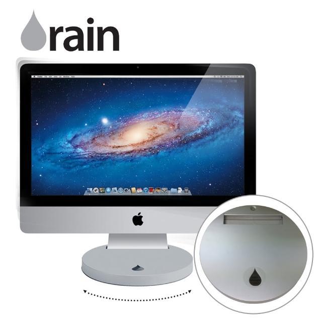 【Rain Design】i360 iMac 桌上型鋁質旋轉立架