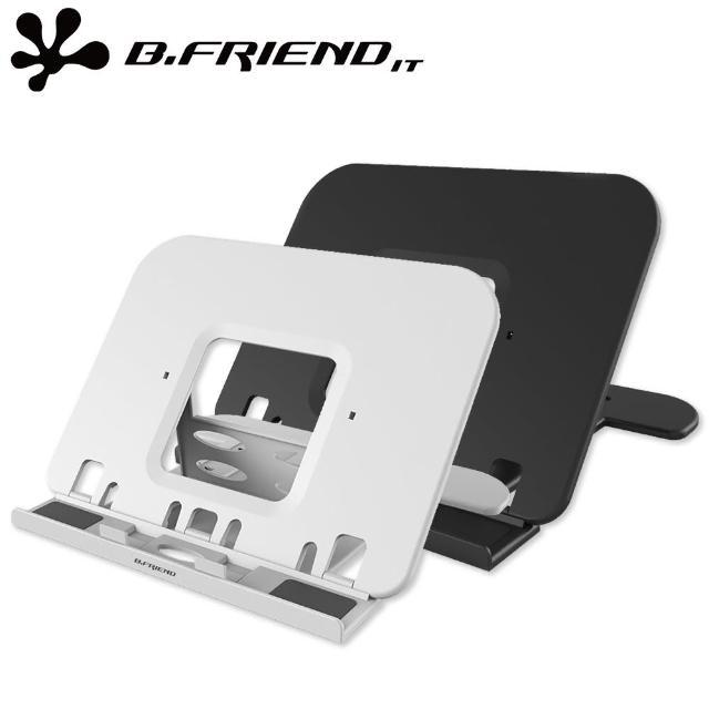 【B.Friend】T001 筆電專用支撐架