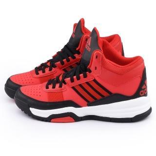 【Adidas】男款 Lockdown 藍球鞋(S85740-紅黑)