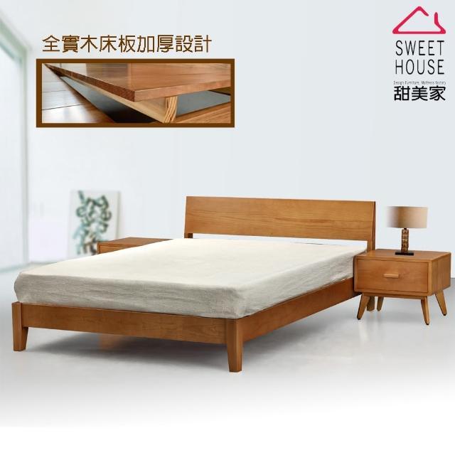 【甜美家】凱薩全實木雙人5尺床架(柚木色)