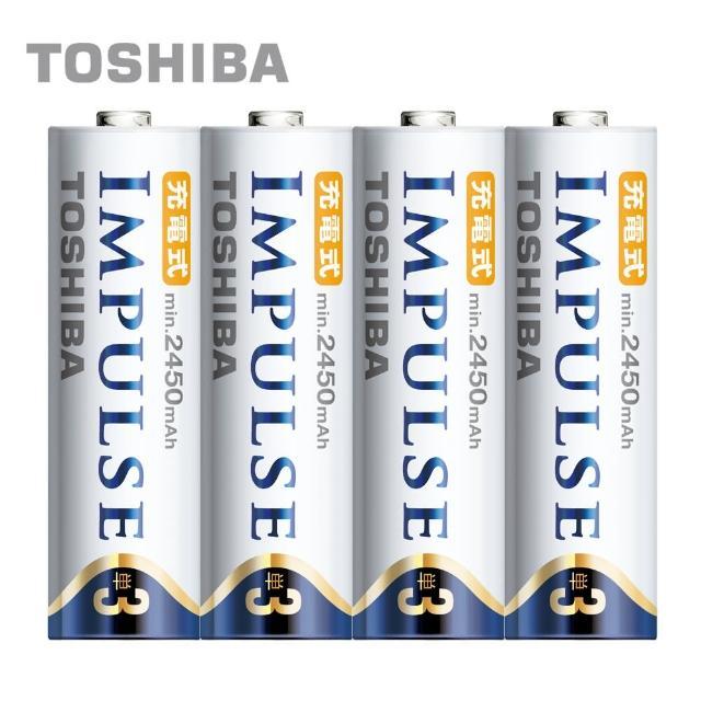 【日本製TOSHIBA】IMPULSE高容量低自放電電池(2450mAh 3號4入)
