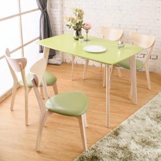 【Bernice】薇拉雙色餐桌椅組(1桌4椅)