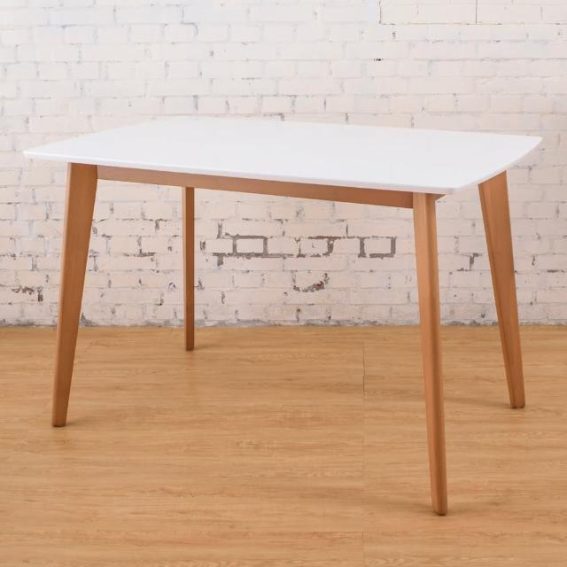 【Bernice】艾莉森白色餐桌