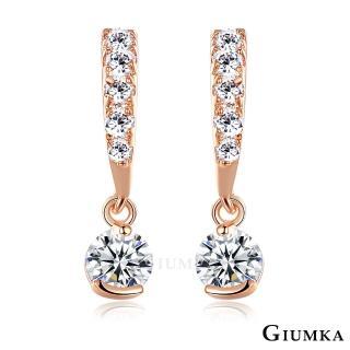 【GIUMKA】典雅氣質 垂吊耳環 精鍍玫瑰金 鋯石 甜美淑女款 MF5032-2(玫金款)