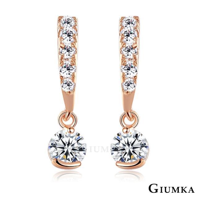 【GIUMKA】典雅氣質 垂吊耳環 精鍍玫瑰金  甜美淑女款 MF5032-2(玫金款)