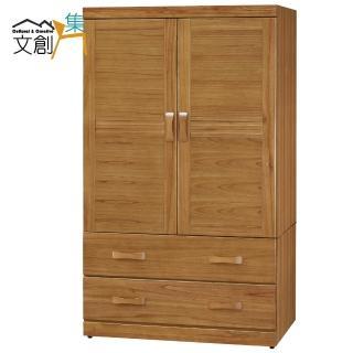 【文創集】克絲坦 3尺柚木色開門衣櫃