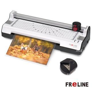 【FReLINE】六合一裁切護貝機(FM-380)