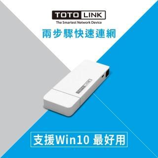 【TOTOLINK】N300UM 極速USB無線網卡(300M網卡)
