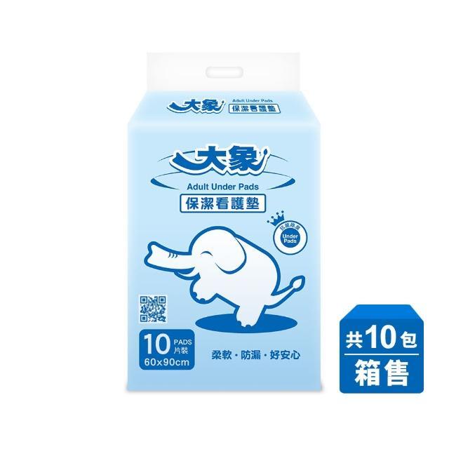 【大象】保潔看護墊-抗菌除臭新升級60x90cm(10片x10包/箱-共100片)