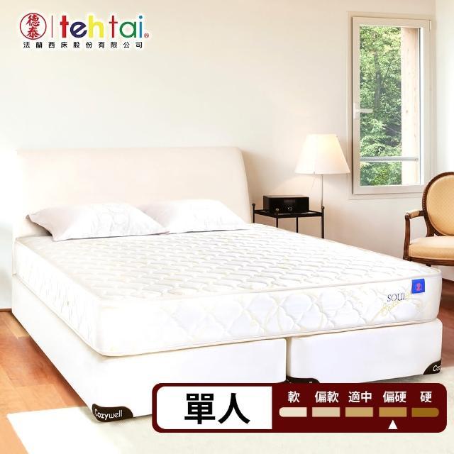 【德泰 索歐系列】奢華900 彈簧床墊-單人3尺(送抗菌枕1入)