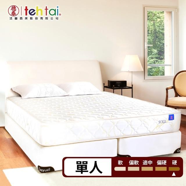 【德泰 索歐系列】900加網 彈簧床墊-單人3尺(送保潔墊+抗菌枕1入)