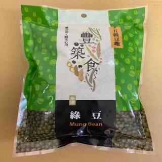 【義昌生技】 油綠豆 600g 油綠豆
