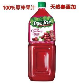 【Tree Top】樹頂100%蔓越莓綜合果汁2L
