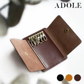 【ADOLE】真皮手作DIY鑰匙包套組(三色選)