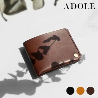 【ADOLE】真皮手做DIY短夾套組(三色選)