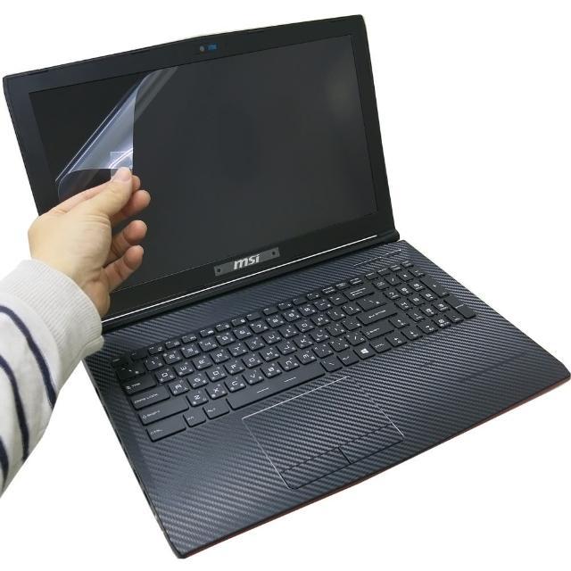 【EZstick】MSI GP62 6QE 專用 靜電式筆電液晶螢幕貼(可選鏡面或霧面)