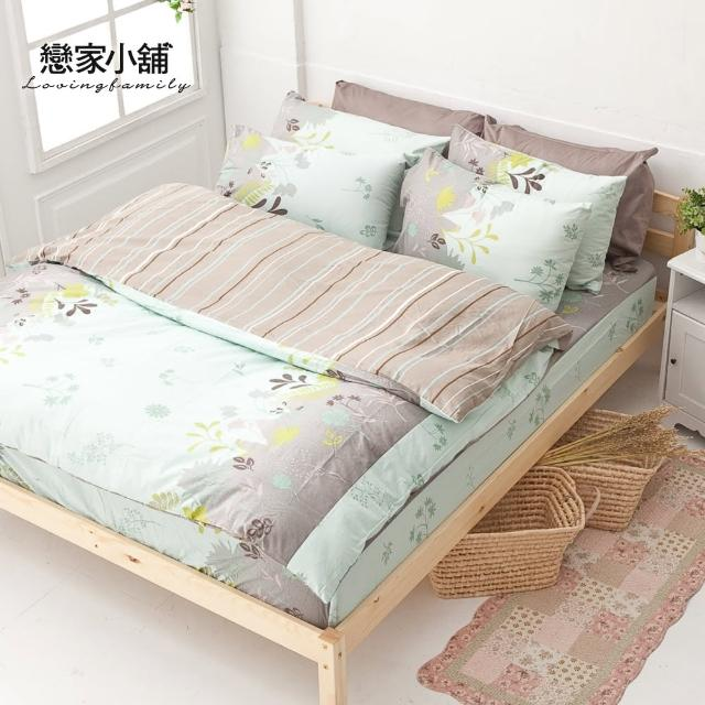 【樂芙】100%純棉雙人加大四件式床包兩用被組(香草綠)