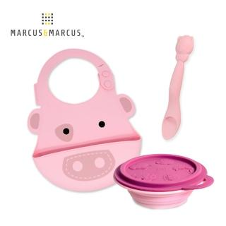 【MARCUS&MARCUS】小寶貝外出用餐組(立體圍兜+餵食湯匙+膠摺疊碗)