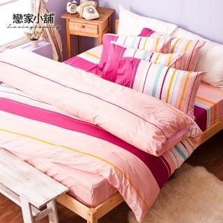 【樂芙】100%純棉雙人特大四件式床包兩用被組(繽紛特調-粉)