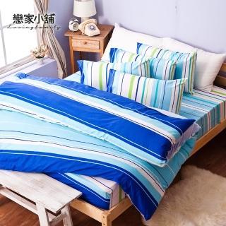 【樂芙】100%純棉雙人加大四件式床包兩用被組(繽紛特調-藍)