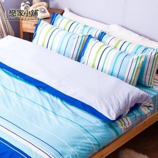 【樂芙】100%純棉雙人特大四件式床包兩用被組(繽紛特調-藍)