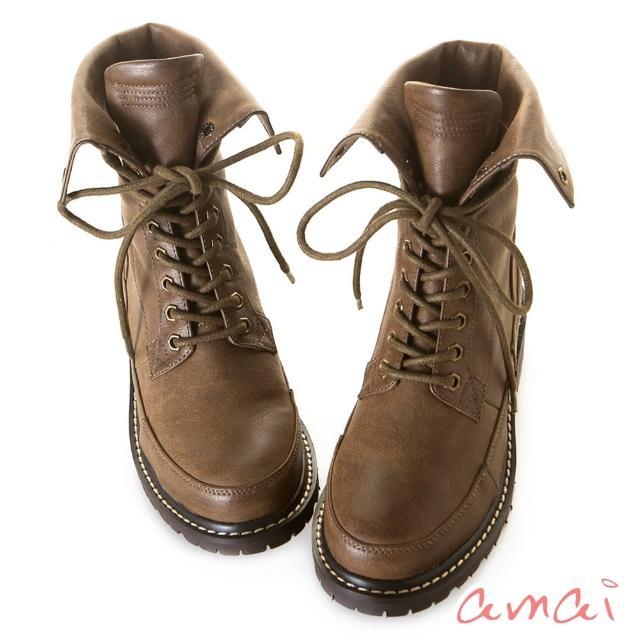 【amai】2WAY 綁帶反折中筒軍靴(棕)