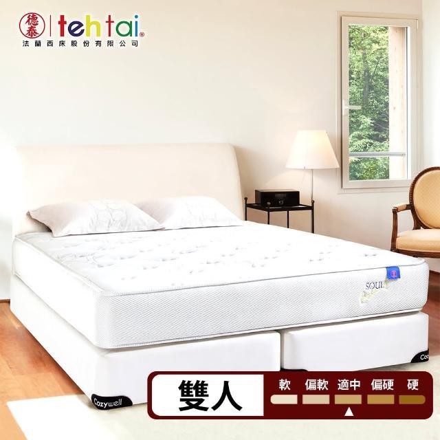 【德泰 索歐系列】獨立筒 彈簧床墊-雙人5尺(送保潔墊)